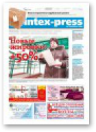 Intex-Press, 7 (1104) 2016