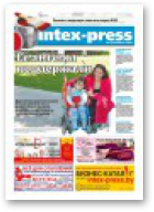 Intex-Press, 19 (1116) 2016