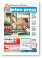 Intex-Press, 22 (1119) 2016
