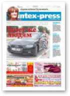 Intex-Press, 23 (1120) 2016