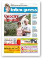 Intex-Press, 26 (1123) 2016