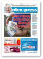 Intex-Press, 27 (1124) 2016