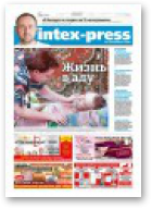 Intex-Press, 32 (1129) 2016