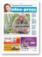 Intex-Press, 37 (1134) 2016