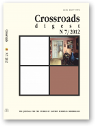 Crossroads Digest, 7