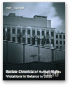 Review-Chronicle of Human Rights Violations in Belarus in 2010