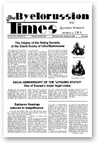The Byelorussian Times, 21-22/1979