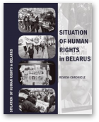 Reviaka Tatsiana, Stefanovich Valiantsin, Situation of Human Rights in Belarus in 2014, 2014