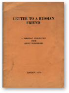 Letter to a Russian Friend