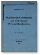 Krushinsky S., Byelorussian Communism and Nationalism: Personal Recollections