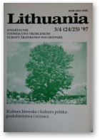 Lithuania, 3/4 (24/25) 1997