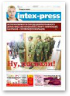 Intex-Press, 36 (1133) 2016
